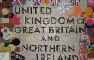 「イギリス展」
